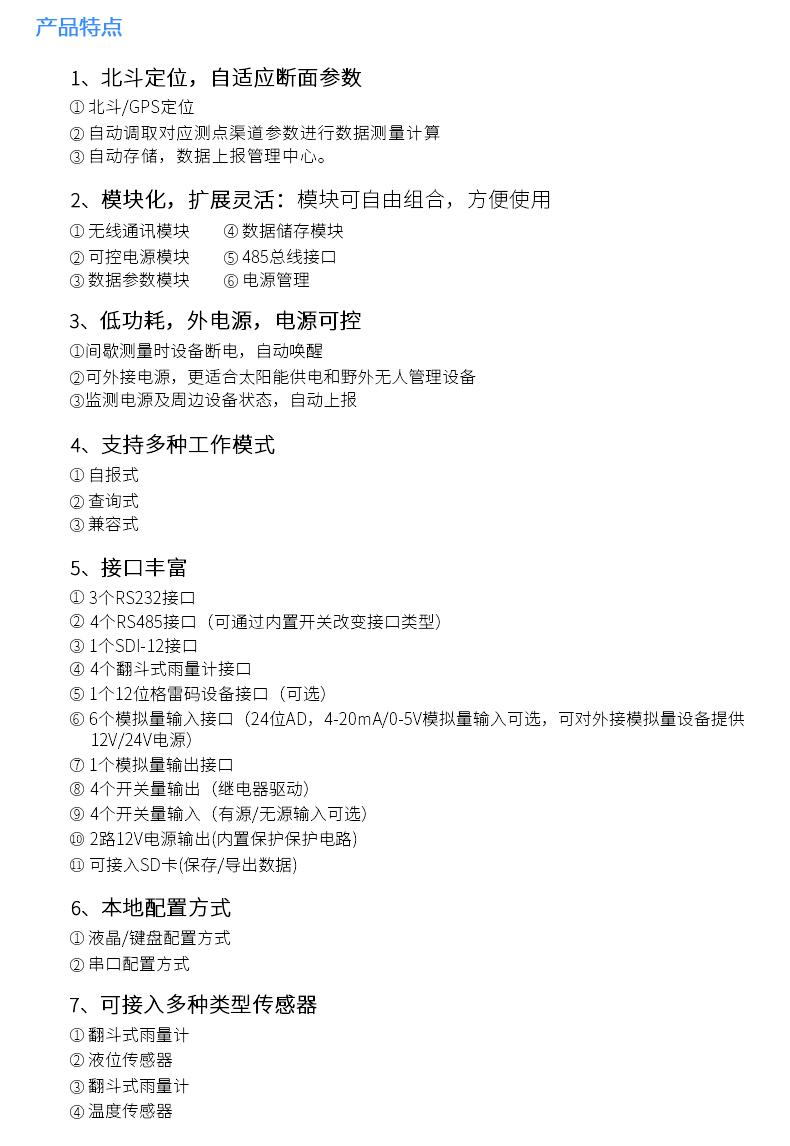 RTU_04.jpg